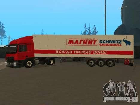Schmitz Магнит для GTA San Andreas