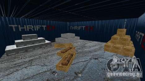 Убежище для GTA 4 пятый скриншот