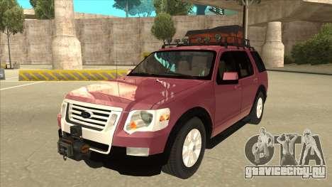 Ford Explorer 2011 для GTA San Andreas
