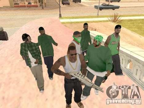 Ещё три парня в банду Groove street для GTA San Andreas