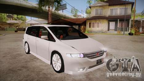 Honda Odyssey v1.5 для GTA San Andreas вид сзади