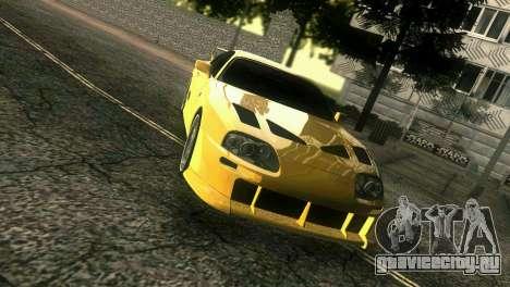 Toyota Supra TRD для GTA Vice City вид справа