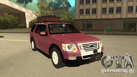 Ford Explorer 2011 для GTA San Andreas вид слева