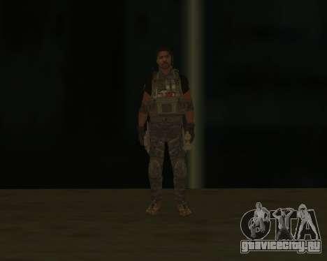 Griggs для GTA San Andreas третий скриншот