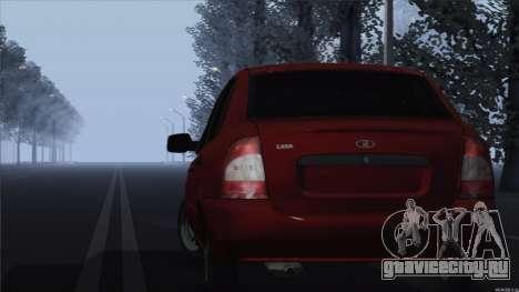 ВАЗ 1118 Калина для GTA San Andreas вид сзади слева