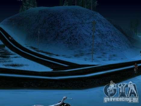 Зима v1 для GTA San Andreas третий скриншот