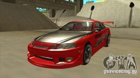 Toyota Soarer JZZ30 Vertex Ridge для GTA San Andreas