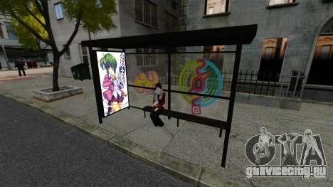 Японская анимация для GTA 4 второй скриншот