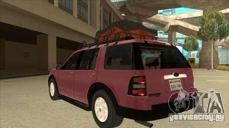 Ford Explorer 2011 для GTA San Andreas вид сзади