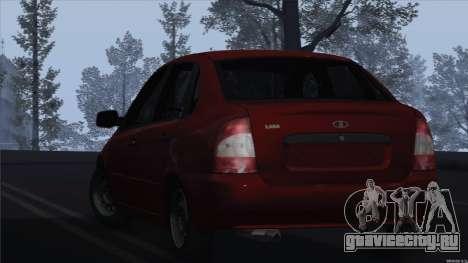 ВАЗ 1118 Калина для GTA San Andreas вид слева