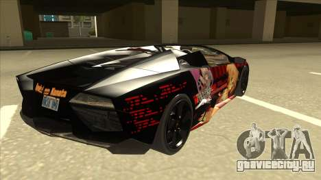 Lamborghini RR Kyoukai No Kanata Itasha для GTA San Andreas вид справа