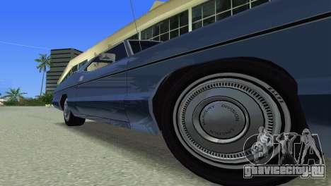 Mercury Monterey 1972 для GTA Vice City вид сбоку