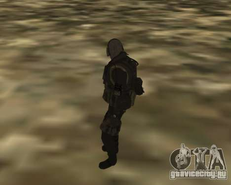 Ghost для GTA San Andreas третий скриншот