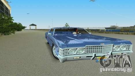 Mercury Monterey 1972 для GTA Vice City