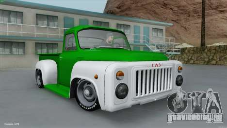 ГАЗ 53 для GTA San Andreas