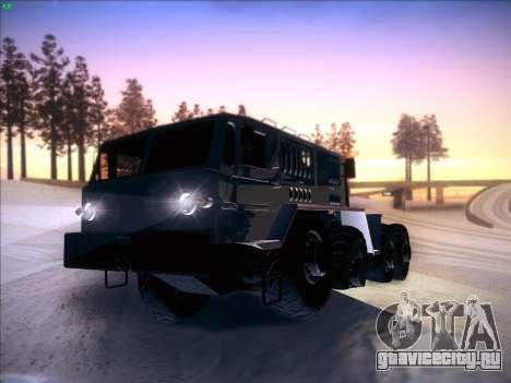 МАЗ 537 для GTA San Andreas