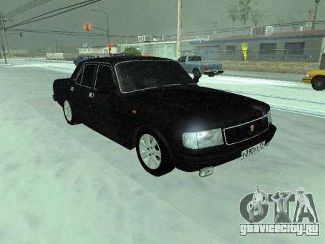 ГАЗ 31029 Волга для GTA San Andreas