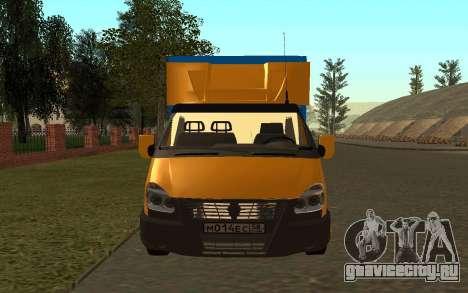 ГАЗель 33022 Бизнес для GTA San Andreas вид справа