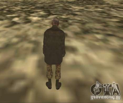 Имран для GTA San Andreas третий скриншот