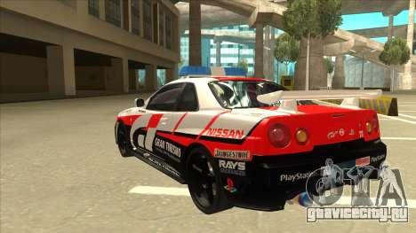 Nissan Skyline BNR34 GT4 Pace Car для GTA San Andreas вид сзади