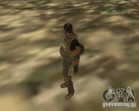 Griggs для GTA San Andreas