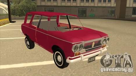 Fiat 1500 Familiar для GTA San Andreas вид слева