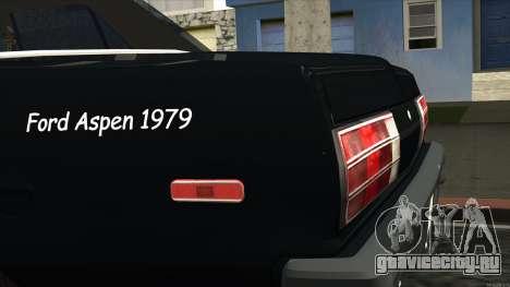 Ford Aspen 1979 для GTA San Andreas вид сзади