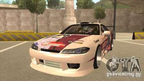 S15 K-ON Itasha для GTA San Andreas