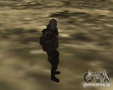 Ghost для GTA San Andreas второй скриншот
