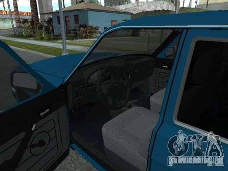 ГАЗ 311052 для GTA San Andreas вид сзади