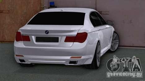 BMW 750i ФСБ для GTA San Andreas вид сзади слева