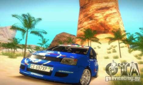 Fiat Panda Rally для GTA San Andreas
