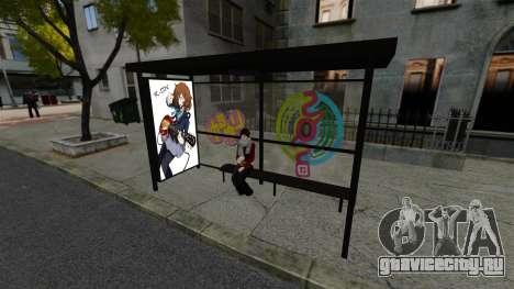 Японская анимация для GTA 4 третий скриншот
