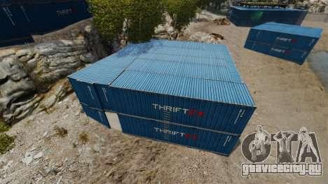Убежище для GTA 4 четвёртый скриншот