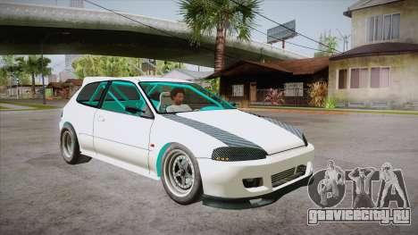 Honda Civic (EG6) Drag Style для GTA San Andreas вид сзади