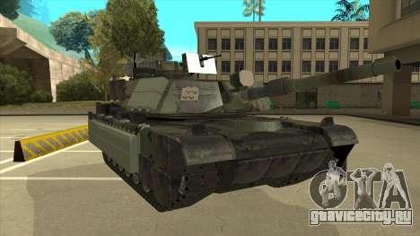 M69A2 Rhino Bosque для GTA San Andreas вид слева