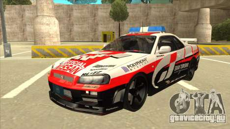 Nissan Skyline BNR34 GT4 Pace Car для GTA San Andreas