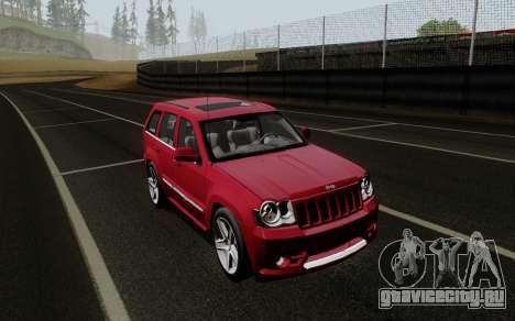 Jeep Grand Cherokee SRT10 для GTA San Andreas