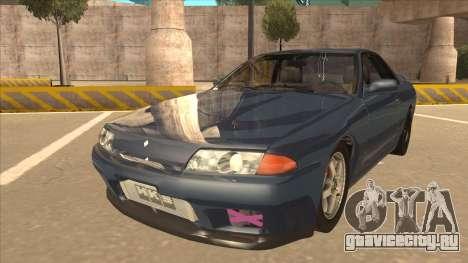 Nissan Skyline GT-S32 Drifter Edition для GTA San Andreas