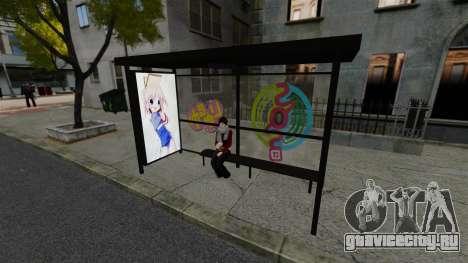 Японская анимация для GTA 4