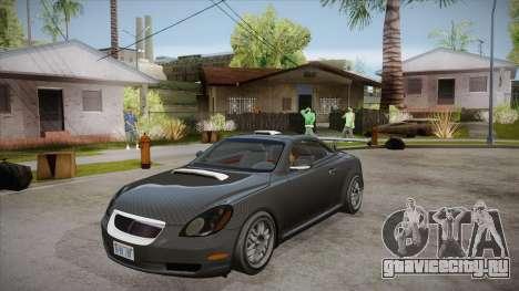 Lexus SC430 2JZ-GTE Black Revel для GTA San Andreas салон