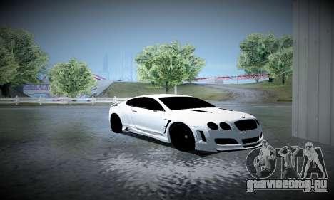ENBseries By DjBeast для GTA San Andreas