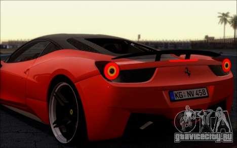 Ferrari 458 Italia Novitec Ross для GTA San Andreas вид справа
