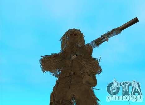 Sniper MacMillan для GTA San Andreas второй скриншот