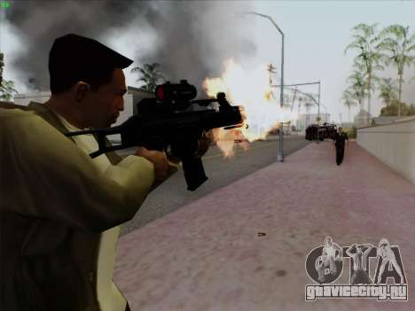 HK-G36C для GTA San Andreas второй скриншот