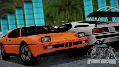 BMW M1 (E26) 1979 для GTA San Andreas