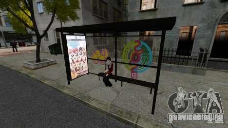 Японская анимация для GTA 4 четвёртый скриншот