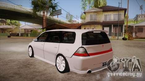 Honda Odyssey v1.5 для GTA San Andreas вид сзади слева