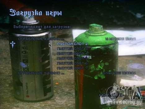 Тема главного меню и загрузка в стиле граффити для GTA San Andreas третий скриншот