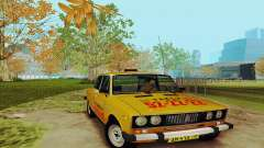 ВАЗ 2106 Такси
